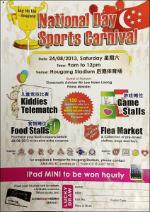 Hougang National Day Sports Carnival