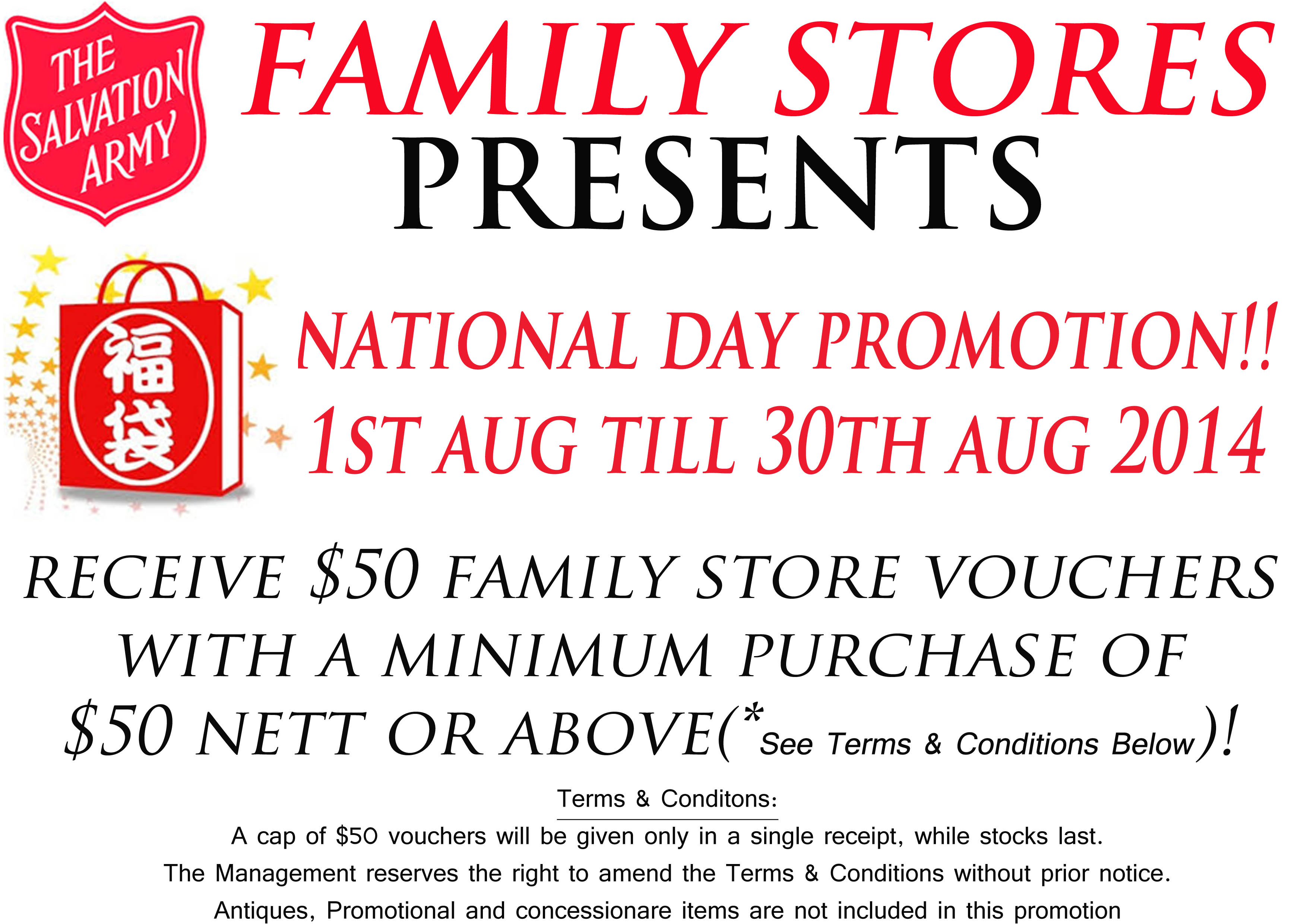 National Day Promo 1 31 Jul 14