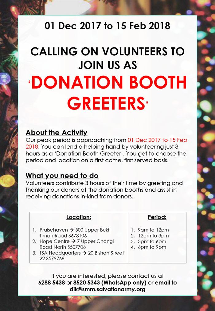 volunteer-opportunity-poster