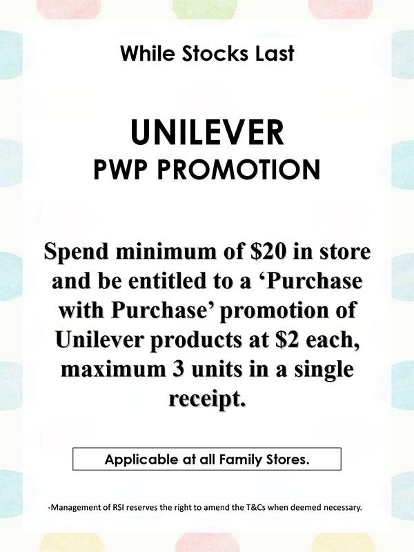 unilever-pwp-artwork